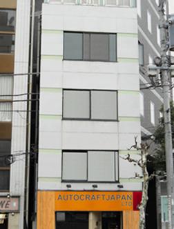 HEADOFFICE: 2-25-15 Oyama Building,Higashi Ueno,Taito Ku,Tokyo, JAPAN